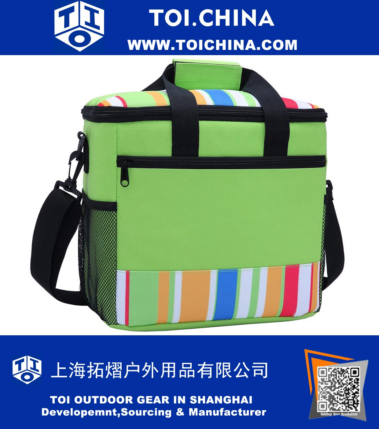 24 Can Large Capacity Soft Cooler Tote Insulated Lunch Bag Green Stripe Outdoor Picnic