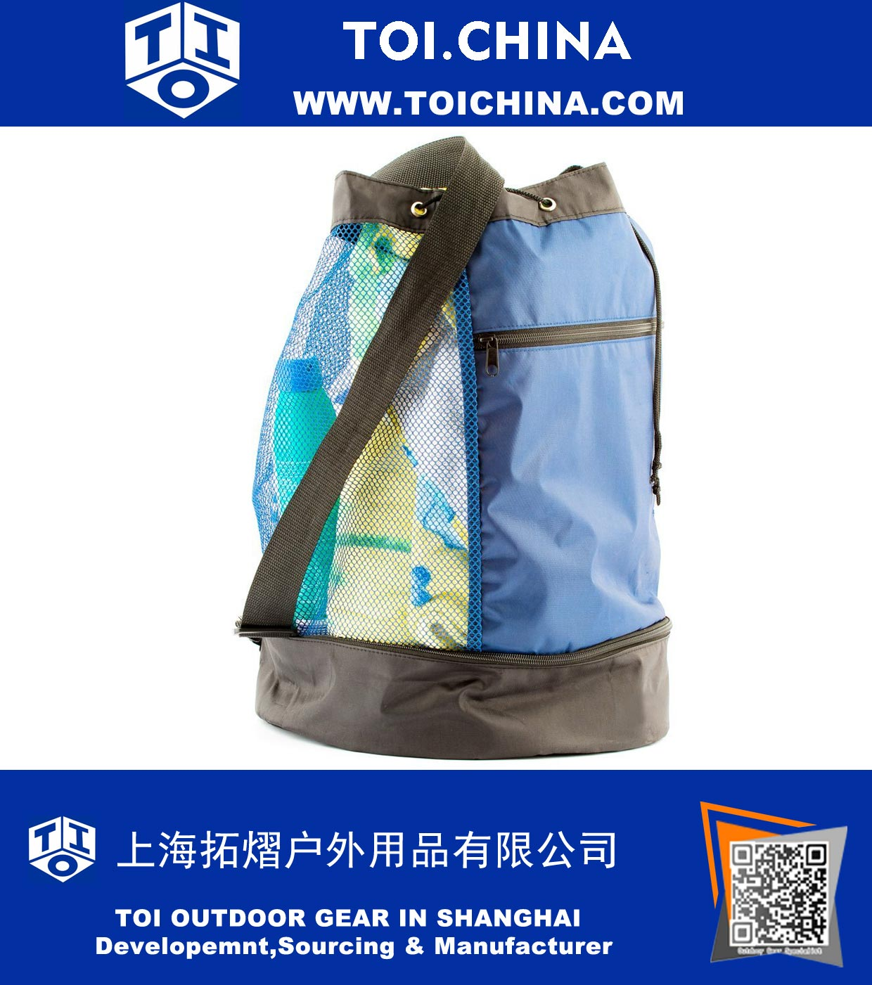 230a556b23e Mesh Beach Bag Pool Tote with Insulated Cooler and Large Waterproof Pocket