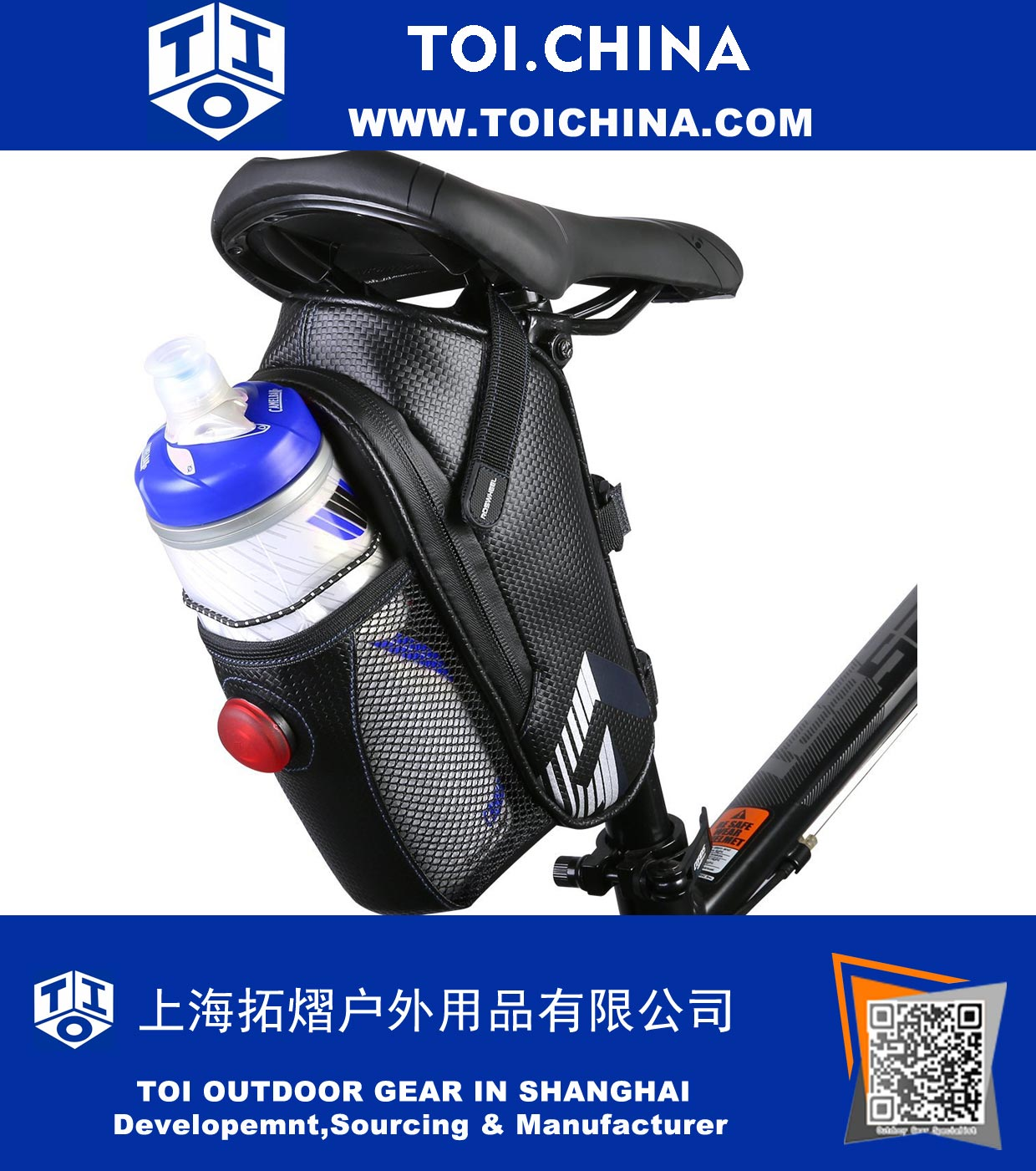 Waterproof Bike Saddle Bag Bicycle Under Seat Cycling Accessories Ty Ye005